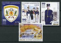 Greece 2018 MNH Hellenic Military Academy 4v Set Uniforms Emblems Stamps