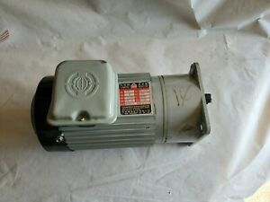 Liming SV-A10  .2 KW {1/4 HP} 1 PH 33 RPM TEFC Gear Reducer Electric Feed Motor
