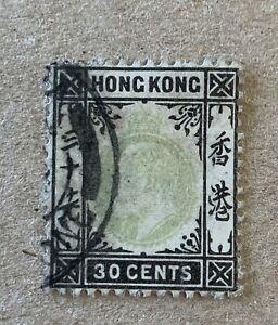 Hong Kong Sg 84 F/U Cat £38 (A)