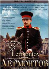 LERMONTOV BIOGRAPHY DOCUMENTARY DRAMA RUSSIAN WRITER ENGLISH SUBTITLES DVD NEW
