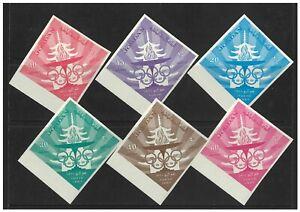 Jordan 1965 Olympics Set of 6 Stamps Scott C29/34 But Imperf Mint Unhinged 14-14