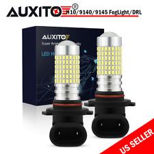 Bright 9145 9140 Led Fog Light Bulbs for Ford F150 2004-2017 F250 F350 2011-2015