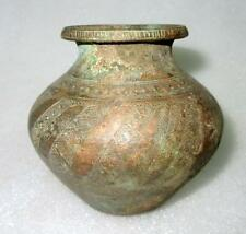 1850's Antique Old Brass Hand Carved  Hindu Pooja Holy Water Pot Kalash