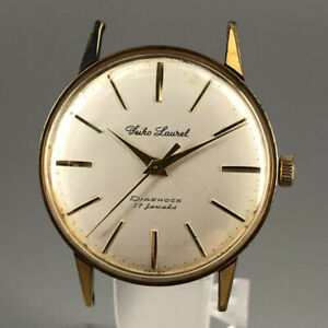 OH serviced, Vintage Seiko Laurel EGP Gold Plated Hand-Winding Men's Watch #422