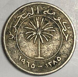 # C300     BAHRAIN     COIN,     50  FILS   1965