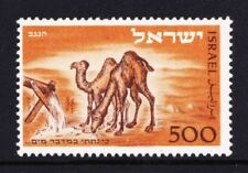 Cats Israeli Stamps