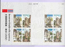 THAILAND Sc 1832a-b NH SOUVENIR SHEETS OF 1998 - CLASSICAL ART