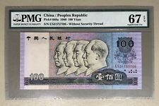 1980 China Banknote 100 Yuan, PMG 67EPQ, Pick#889a, SN:31757706