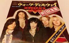 "AEROSMITH - WALK THIS WAY 7"" JAPAN 1975 RARE EX"