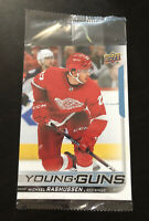 Michael Rasmussen 2018-19 Upper Deck NHL Young Guns Oversized Jumbo #226 Wings