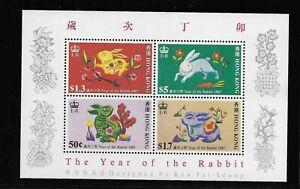 Hong Kong Scott #485a mint never hinged 1987 Year of the Hare Souvenir sheet og