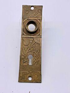Antique Art Deco Brass Ornate Revival Door Plate