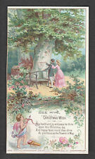 VICTORIAN TRADE CARD LOT (3) BEEHIVE STORE CHRISTMAS