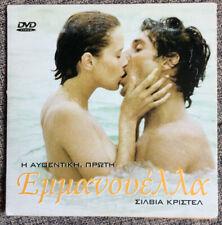 Emmanuelle - DVD (2007) Sylvia Kristel, Jaeckin (DIR). French language