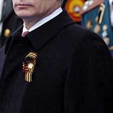 WWII UdSSR Sowjetunion Orden des Vaterländischen Krieges kleine Abzeichen heißen