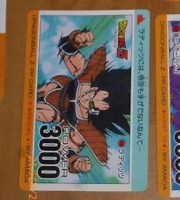 DRAGON BALL Z DBZ AMADA PP PART SPECIAL CARD CARDDASS CARTE 594 MADE IN JAPAN **