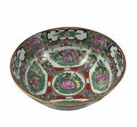 Vintage Hildegard Japanese Porcelain Bowl Gilded Floral Texture Hand Painted