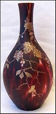RARE SIGNED HARRACH BOHEMIAN GLASS VASE BEAUTIFULLY HAND PAINTED STUNNING!!