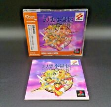 Genso Suikoden PSOne Books PS1 with Spine Card & Manual Japan NTSC-J