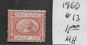 Egypt #13 MH Stamp from Quality Old Antique Album 1869