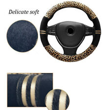 Universal Luxury Leopard Print Car Steering Wheel Cover Beige+Black 15""