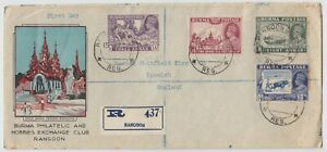 BURMA 1938 Registered First Day Cover to England C186
