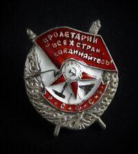 II WK UdSSR Russland Orden Rotbannerorden RSFSR Russia Order