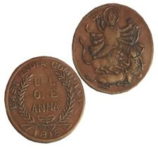 one  ANNA1818 COPPER MAA DURGA  WITH EIGHT HANDS ANTIQUE