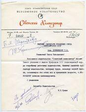 Khrennikov Signed Document Autograph Signature Legendary Composer Soviet USSR