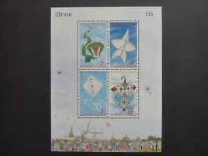 THAILAND miniature sheets MNH* 1997 Dinosaurs 2004 Letter Writing 2007 Temples