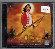 Bollywood - Mangal Pandey (64)