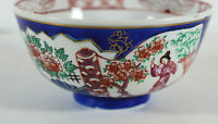 vtg chinese Asian Signed Hand Painted Rice Bowl Cobalt Geisha Fan Gold Trim EUC