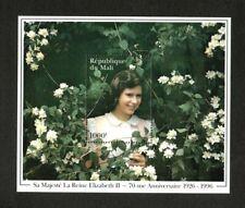 VINTAGE CLASSICS - Mali 1996 - Queen Elizabeth, Flowers - Souvenir Sheet - MNH