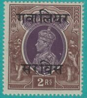INDIA GWALIOR STATE O49 MINT HINGED OG * NO FAULTS EXCELLENT !