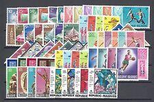 MALDIVE ISLANDS 1966-69 Commemorative Sets Cat £97.50