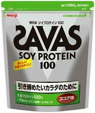 Meiji SAVAS Soy Protein 100 Cocoa Flavor [50 servings] 1,050g JAPAN