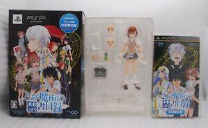 PSP Toaru Majitsu no INDEX Limited Ver. w/ Mikoto Misaka Figure Japan import