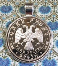 Bank of Russia Double Eagle Russian Silver Tone Rouble Coin Pendant + Gift Box!