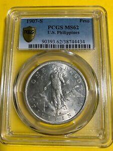 US PHILIPPINES ONE PESO 1907-S PCGS MS 62 LUSTROUS BLAST WHITE