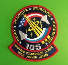 """SPACE SHUTTLE DISCOVERY STS-105  PATCH  3.5""""   NASA"""