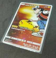 Red's Pikachu 270/SM-P Full Art Japanese 20th Anniversary Promo Pokemon Card NM