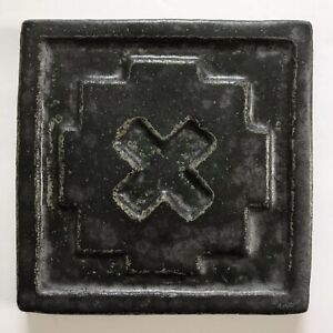 """Pewabic Pottery Geometric Black Tile 5-5/8"""" x 5-5/8"""" Dated 1992 with Gift Box"""
