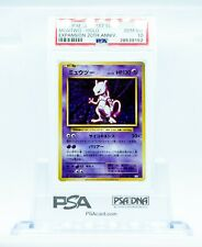 PSA 10 Mewtwo #49 1st Edition Japanese Expansion 20th Anniversary 2016