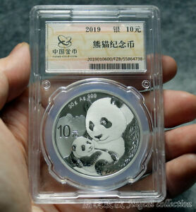 Genuine 2019 Chinese Panda 30g 10 Yuan Unc. Fine Silver Coin with Box & Manual