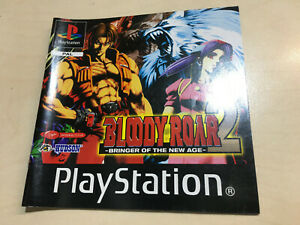 Bloody Roar 2 Playstation 1 PS1 Manual only