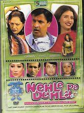 UMAR SHARIF - NEHLE PE DEHLA - URDU STAGE PLAY -DVD