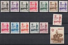 COLONIE 1935 SOMALIA VISITA DEL RE SERIE INTEGRA MNH**  SS. 199/211 COLLA GIALLA