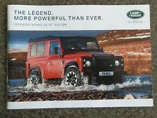 2018 LAND ROVER DEFENDER V8 ''70TH ANNIVERSARY WORKS EDITION'' SALES BROCHURE