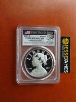 2017 P AMERICAN LIBERTY PROOF SILVER MEDAL PCGS PR70 FIRST DAY OF ISSUE FDI