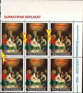 6 STAMP IN BLOCK WITH 6 ERROR (SUPRATIPAR DEPLASAT) ROMANIA 1998  / MNH